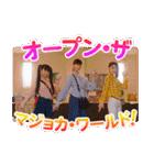 魔法×戦士 マジマジョピュアーズ!(個別スタンプ:16)