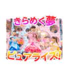 魔法×戦士 マジマジョピュアーズ!(個別スタンプ:18)