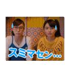 魔法×戦士 マジマジョピュアーズ!(個別スタンプ:19)