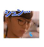 魔法×戦士 マジマジョピュアーズ!(個別スタンプ:20)