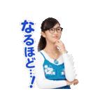 魔法×戦士 マジマジョピュアーズ!(個別スタンプ:22)