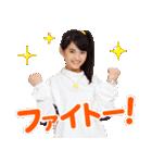 魔法×戦士 マジマジョピュアーズ!(個別スタンプ:23)