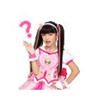 魔法×戦士 マジマジョピュアーズ!(個別スタンプ:24)