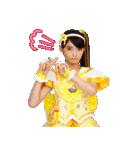 魔法×戦士 マジマジョピュアーズ!(個別スタンプ:26)