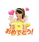 魔法×戦士 マジマジョピュアーズ!(個別スタンプ:29)