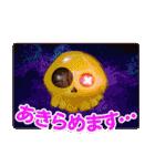 魔法×戦士 マジマジョピュアーズ!(個別スタンプ:31)