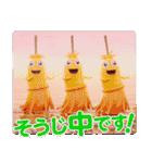魔法×戦士 マジマジョピュアーズ!(個別スタンプ:33)