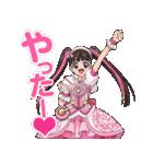 魔法×戦士 マジマジョピュアーズ!(個別スタンプ:34)