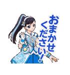 魔法×戦士 マジマジョピュアーズ!(個別スタンプ:35)