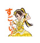 魔法×戦士 マジマジョピュアーズ!(個別スタンプ:36)