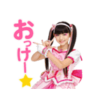 魔法×戦士 マジマジョピュアーズ!(個別スタンプ:37)