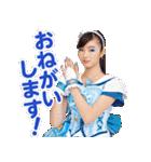 魔法×戦士 マジマジョピュアーズ!(個別スタンプ:38)