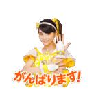 魔法×戦士 マジマジョピュアーズ!(個別スタンプ:39)