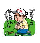 ゴルフバカ 3(個別スタンプ:01)