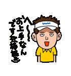 ゴルフバカ 3(個別スタンプ:09)