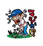 ゴルフバカ 3(個別スタンプ:14)