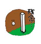 ゴルフバカ 3(個別スタンプ:17)