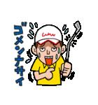 ゴルフバカ 3(個別スタンプ:20)