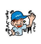 ゴルフバカ 3(個別スタンプ:23)