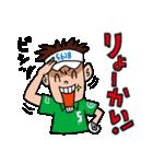 ゴルフバカ 3(個別スタンプ:26)