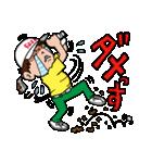 ゴルフバカ 3(個別スタンプ:32)