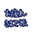 やさ男のらくがきすたんぷ 3(個別スタンプ:02)