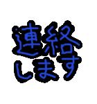 やさ男のらくがきすたんぷ 3(個別スタンプ:05)
