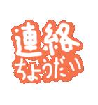 やさ男のらくがきすたんぷ 3(個別スタンプ:09)