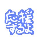 やさ男のらくがきすたんぷ 3(個別スタンプ:14)