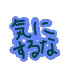 やさ男のらくがきすたんぷ 3(個別スタンプ:15)