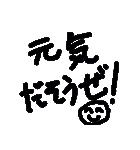 やさ男のらくがきすたんぷ 3(個別スタンプ:17)
