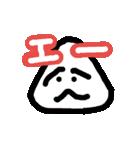 やさ男のらくがきすたんぷ 3(個別スタンプ:19)