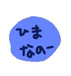 やさ男のらくがきすたんぷ 3(個別スタンプ:31)