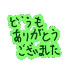 やさ男のらくがきすたんぷ 3(個別スタンプ:39)