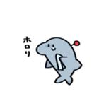 涙を流してイルカ(個別スタンプ:02)