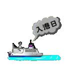 父島ライフ(個別スタンプ:1)