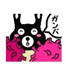 BLACK BUNNY 001 4(個別スタンプ:20)