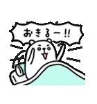 ぷるくまさんハイテンション☆(個別スタンプ:01)