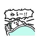 ぷるくまさんハイテンション☆(個別スタンプ:02)
