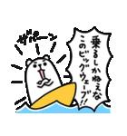 ぷるくまさんハイテンション☆(個別スタンプ:03)