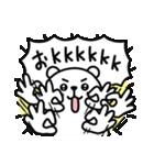 ぷるくまさんハイテンション☆(個別スタンプ:05)