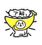 ぷるくまさんハイテンション☆(個別スタンプ:06)