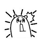 ぷるくまさんハイテンション☆(個別スタンプ:08)