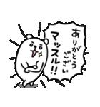ぷるくまさんハイテンション☆(個別スタンプ:09)