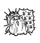 ぷるくまさんハイテンション☆(個別スタンプ:11)