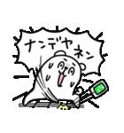 ぷるくまさんハイテンション☆(個別スタンプ:12)