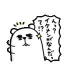 ぷるくまさんハイテンション☆(個別スタンプ:13)