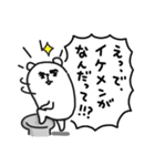 ぷるくまさんハイテンション☆(個別スタンプ:16)