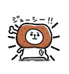 ぷるくまさんハイテンション☆(個別スタンプ:17)