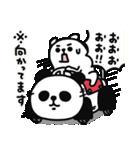ぷるくまさんハイテンション☆(個別スタンプ:18)